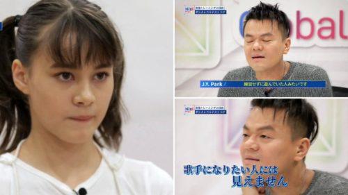 仙台 虹プロ ニナ ヒルマンニナは牧野仁菜(アミューズ)と同一人物なのか調査!事務所は退所してJYPに所属できる?